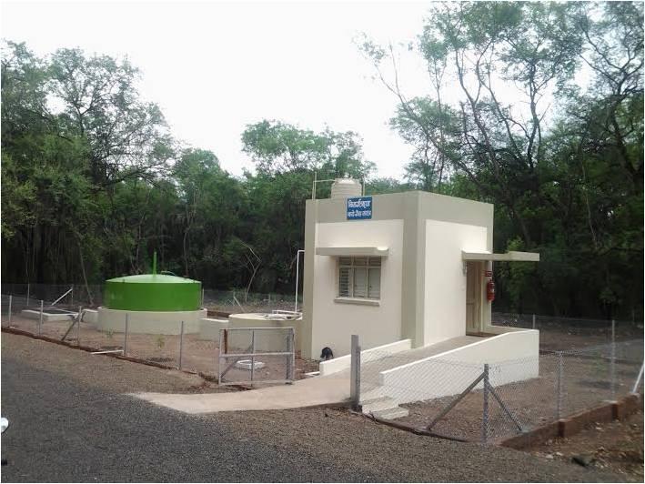 Nisargruna Biogas Plant